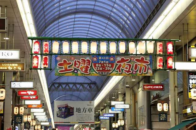 【高知市中心商店街】「第43回 土曜夜市」へ行く。   いろいろ ...
