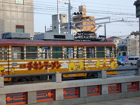 チキンラーメン電車