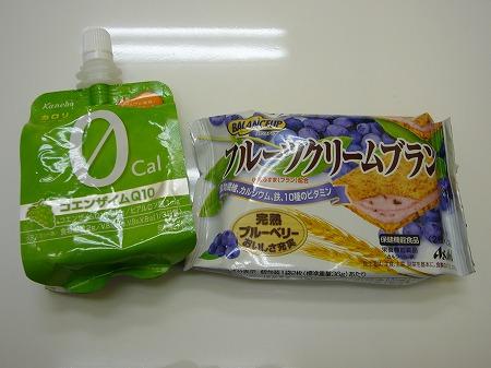 お昼ごはん10・3